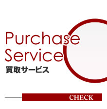 iPhone・iPodTouch・iPadの買取はお任せ下さい!